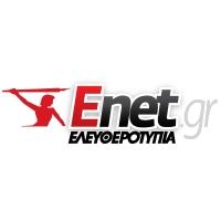 Enet-logo200x200