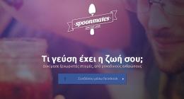 Spoonmates_300X140