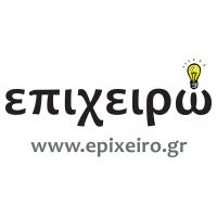 epixiro