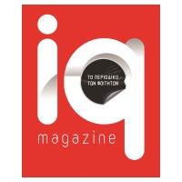 iq magazine_logotipo 2012